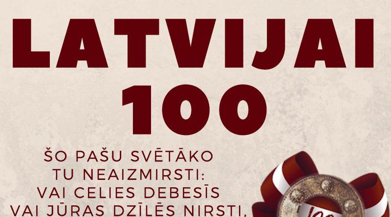 """Aicinām uz koncertu, veltītu Latvijas republikas proklamēšanas dienai """"Latvijai 100""""."""