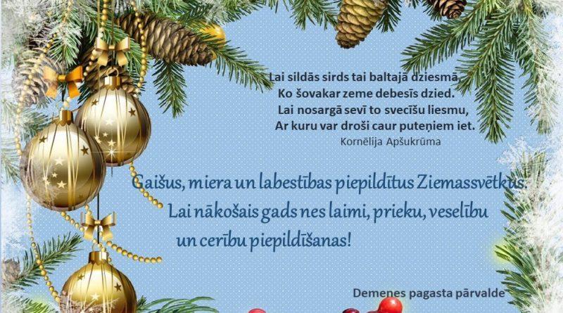 Demenes pagasts sveic Ziemassvētkos