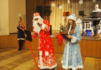 Ziemassvētku un Jaungada pasākumi Demenē